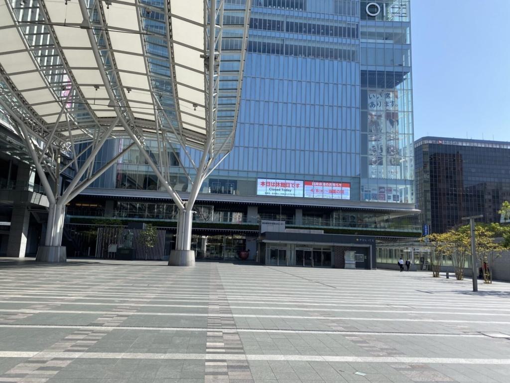 緊急事態宣言下の博多駅