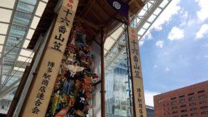 博多駅の飾り山